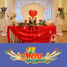 Трон на свадьбы и юбилеи